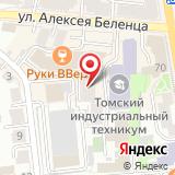 Томский областной центр технической инвентаризации