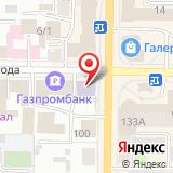 Томский институт переподготовки кадров и агробизнеса