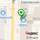 Местоположение компании СтройКомфорт
