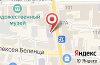 Схема проезда до компании Прибой в Прикумском