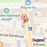 Детская школа искусств №1 им. А.Г. Рубинштейна