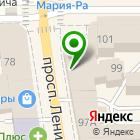 Местоположение компании Янтарь