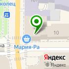 Местоположение компании Нижний