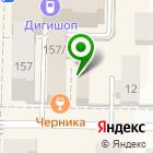 Местоположение компании Межгосударственный Миграционный Центр-Томь