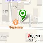 Местоположение компании Автошкола Томич, НОЧУ