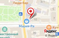 Схема проезда до компании PEGAS TOURISTIK в Подольске