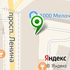 Местоположение компании Департамент финансов Томской области