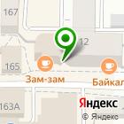 Местоположение компании КоSметичка