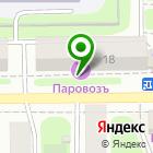 Местоположение компании ПаровозЪ