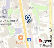 Почта Банк, банкомат