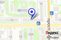 Схема проезда до компании МАГАЗИН КЛАССИК в Томске