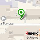 Местоположение компании O`stin