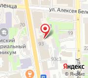 Управление Федеральной почтовой связи Томской области