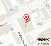 Универсал Томск