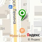 Местоположение компании SHISHAVAPES Boutique