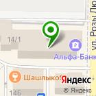 Местоположение компании Denim