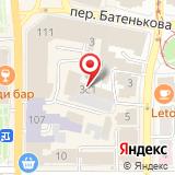 Томский центр по гидрометеорологии и мониторингу окружающей среды