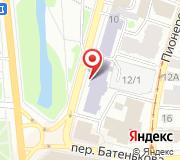 Межрегиональное территориальное управление Федерального агентства по управлению государственным имуществом в Кемеровской и Томской областях