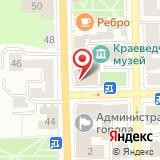 Томская областная государственная филармония