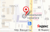 Схема проезда до компании Ор Авнер-Томск в Томске