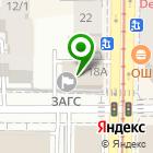 Местоположение компании Департамент ЗАГС Томской области