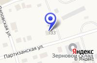 Схема проезда до компании АЗС ФЕЯ в Заринске