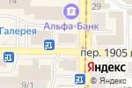 Схема проезда до компании Ювелирмаркет в Томске