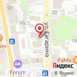 Управление пенсионного фонда РФ в г. Томске