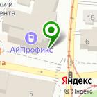 Местоположение компании НПК ТЕСАРТ