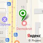 Местоположение компании Томская Школа Дайвинга