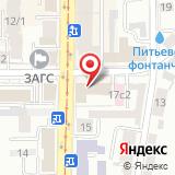 Томский фтизиопульмонологический медицинский центр