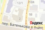 Схема проезда до компании ТомскТрансМет в Томске