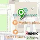 Местоположение компании Центральные курсы водителей