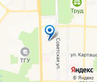 «ТопЭнерго» ООО