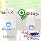 Местоположение компании АРТ ЮЛ