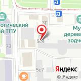 ООО КБ РОСПРОМБАНК