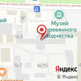 ЗАО СВЕТ XXI века. Томский завод светотехники