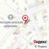 ООО СпецАльпМонтаж