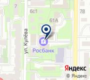 Форт-С2 Томск, частная охранная организация