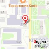 ООО Бутенко и партнеры