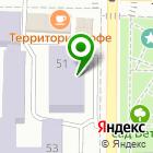 Местоположение компании Проектно-Конструкторский Институт НИ ТПУ