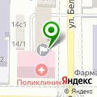 Местоположение компании Департамент природных ресурсов и охраны окружающей среды Томской области