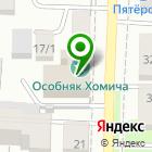 Местоположение компании Комитет по лицензированию Томской области