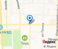 "Центр помощи студентам ""Практик"""