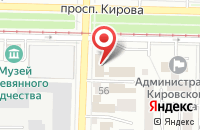 Схема проезда до компании Артикул в Томске