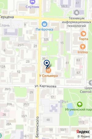 ЭкоВуд на карте Томска