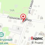 ООО Томское Финансовое Агентство