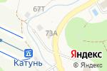 Схема проезда до компании Эксклюзив-2 в Белокурихе