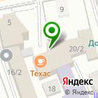 Местоположение компании Драйв-Томск