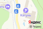 Схема проезда до компании Mei Tan в Белокурихе